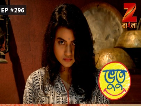 Bhootu - Episode 296 - February 21, 2017 - Full Episode