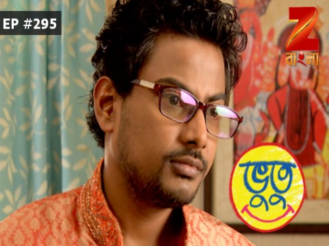 Bhootu - Episode 295 - February 20, 2017 - Full Episode