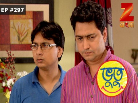 Bhootu - Episode 297 - February 22, 2017 - Full Episode