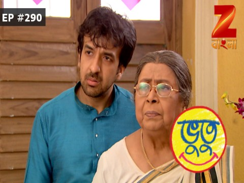 Bhootu - Episode 290 - February 14, 2017 - Full Episode