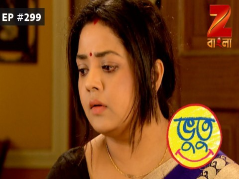 Bhootu - Episode 299 - February 24, 2017 - Full Episode