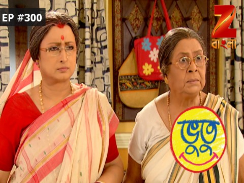 Bhootu - Episode 300 - February 25, 2017 - Full Episode