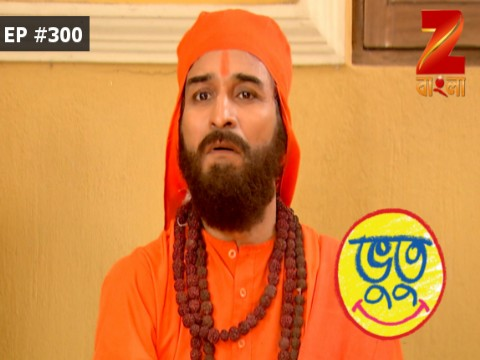 Bhootu - Episode 301 - February 27, 2017 - Full Episode