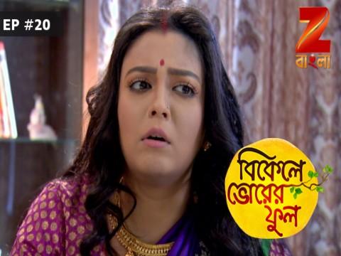 Bikeley Bhorer Phool - Episode 20 - March 21, 2017 - Full Episode