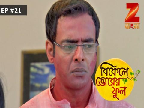 Bikeley Bhorer Phool - Episode 21 - March 22, 2017 - Full Episode