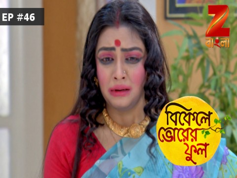 Bikeley Bhorer Phool - Episode 46 - April 20, 2017 - Full Episode