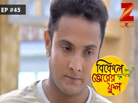 Bikeley Bhorer Phool - Episode 45 - April 19, 2017 - Full Episode