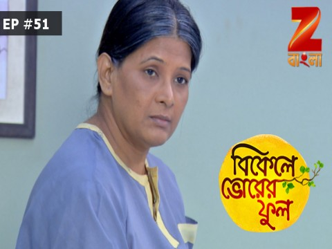 Bikeley Bhorer Phool - Episode 51 - April 26, 2017 - Full Episode