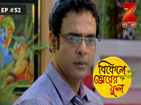 Bikeley Bhorer Phool - Episode 52 - April 27, 2017 - Full Episode