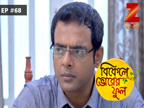 Bikeley Bhorer Phool - Episode 68 - May 16, 2017 - Full Episode