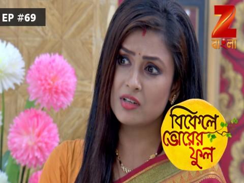 Bikeley Bhorer Phool - Episode 69 - May 17, 2017 - Full Episode