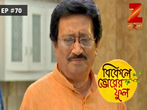 Bikeley Bhorer Phool - Episode 70 - May 18, 2017 - Full Episode
