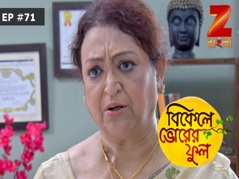 Bikeley Bhorer Phool - Episode 71 - May 19, 2017 - Full Episode