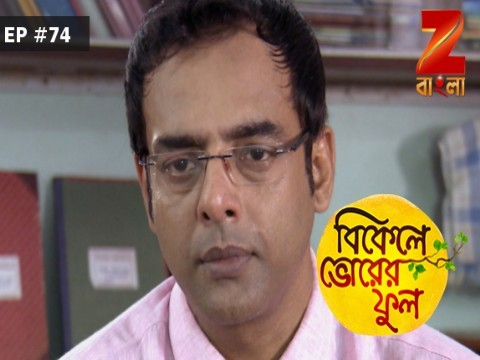 Bikeley Bhorer Phool - Episode 74 - May 23, 2017 - Full Episode