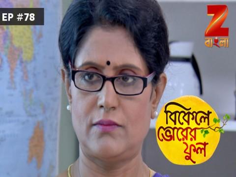 Bikeley Bhorer Phool - Episode 78 - May 27, 2017 - Full Episode