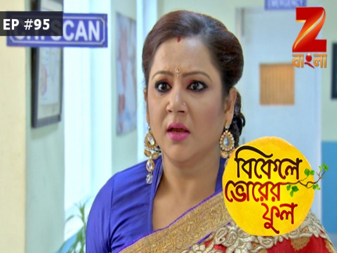 Bikeley Bhorer Phool - Episode 95 - June 17, 2017 - Full Episode