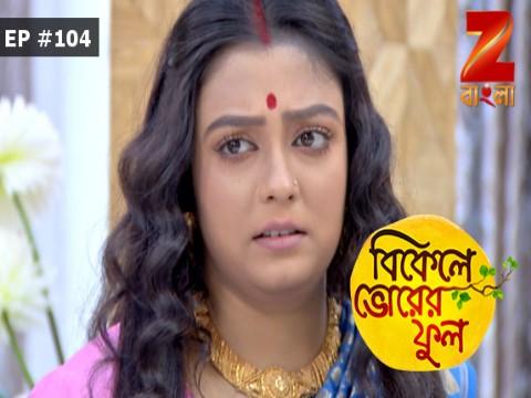 Bikeley Bhorer Phool - Episode 104 - June 28, 2017 - Full Episode
