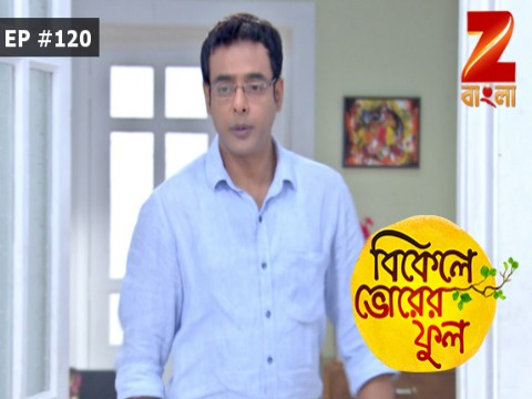 Bikeley Bhorer Phool - Episode 120 - July 17, 2017 - Full Episode