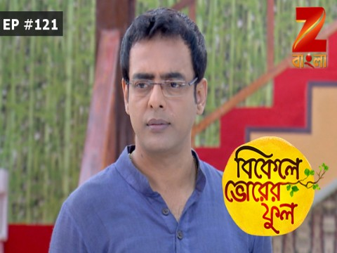 Bikeley Bhorer Phool - Episode 121 - July 18, 2017 - Full Episode