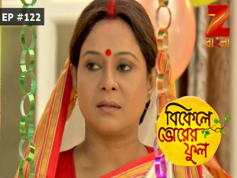 Bikeley Bhorer Phool - Episode 122 - July 19, 2017 - Full Episode
