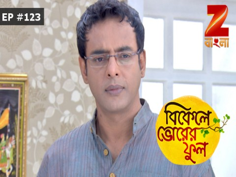 Bikeley Bhorer Phool - Episode 123 - July 20, 2017 - Full Episode