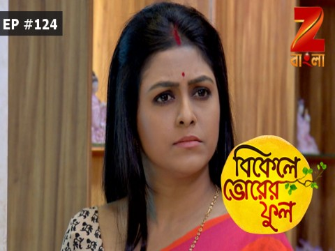 Bikeley Bhorer Phool - Episode 124 - July 21, 2017 - Full Episode