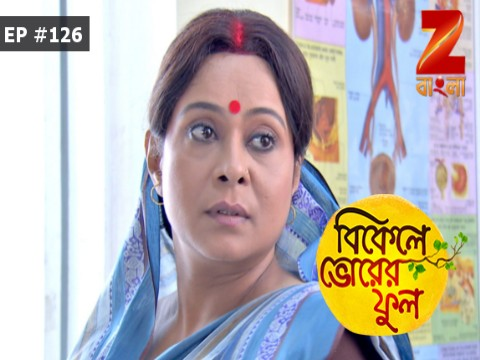 Bikeley Bhorer Phool - Episode 126 - July 24, 2017 - Full Episode