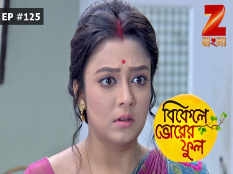 Bikeley Bhorer Phool - Episode 125 - July 22, 2017 - Full Episode