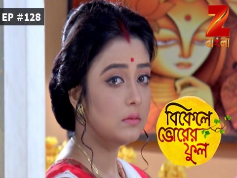Bikeley Bhorer Phool - Episode 128 - July 26, 2017 - Full Episode