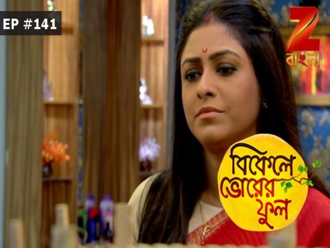 Bikeley Bhorer Phool - Episode 141 - August 11, 2017 - Full Episode