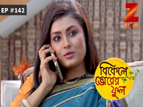 Bikeley Bhorer Phool - Episode 142 - August 12, 2017 - Full Episode