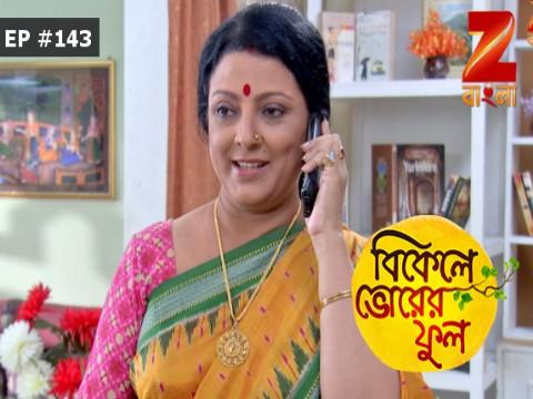 Bikeley Bhorer Phool - Episode 143 - August 14, 2017 - Full Episode