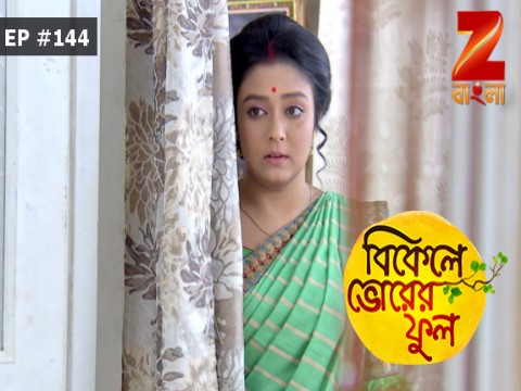Bikeley Bhorer Phool - Episode 144 - August 15, 2017 - Full Episode