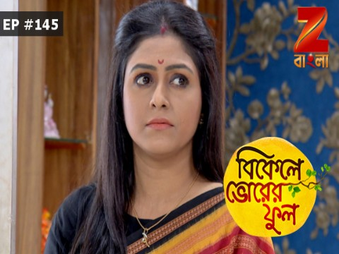 Bikeley Bhorer Phool - Episode 145 - August 16, 2017 - Full Episode