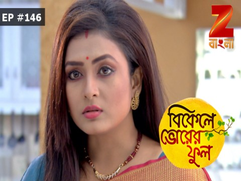 Bikeley Bhorer Phool - Episode 146 - August 17, 2017 - Full Episode