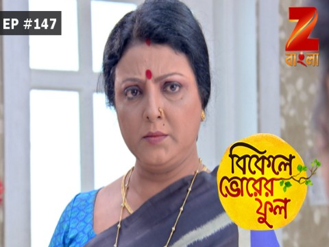 Bikeley Bhorer Phool - Episode 147 - August 18, 2017 - Full Episode