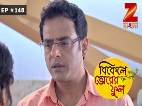 Bikeley Bhorer Phool - Episode 148 - August 19, 2017 - Full Episode