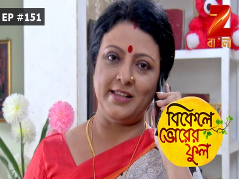 Bikeley Bhorer Phool - Episode 151 - August 23, 2017 - Full Episode