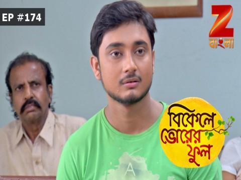 Bikeley Bhorer Phool - Episode 174 - September 20, 2017 - Full Episode