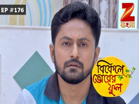 Bikeley Bhorer Phool - Episode 176 - September 22, 2017 - Full Episode