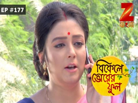 Bikeley Bhorer Phool - Episode 177 - September 23, 2017 - Full Episode
