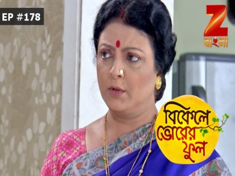 Bikeley Bhorer Phool - Episode 178 - September 25, 2017 - Full Episode