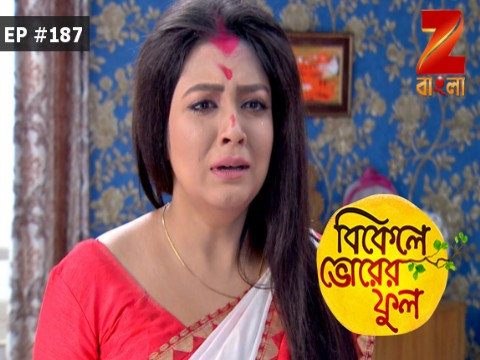 Bikeley Bhorer Phool - Episode 187 - October 5, 2017 - Full Episode