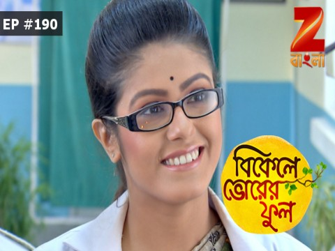 Bikeley Bhorer Phool - Episode 190 - October 9, 2017 - Full Episode