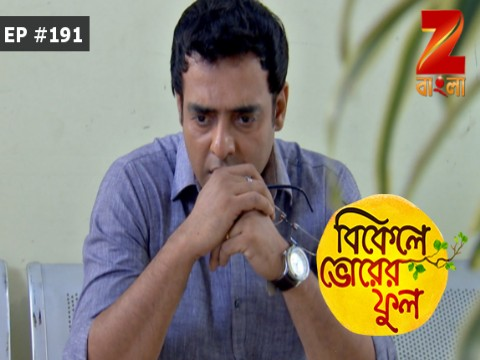 Bikeley Bhorer Phool - Episode 191 - October 10, 2017 - Full Episode