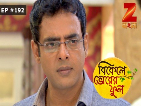 Bikeley Bhorer Phool - Episode 192 - October 11, 2017 - Full Episode