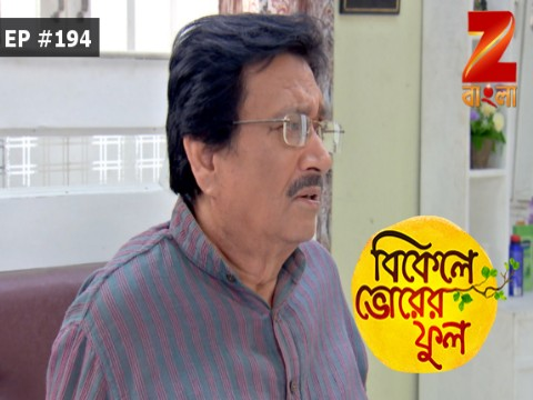 Bikeley Bhorer Phool - Episode 194 - October 13, 2017 - Full Episode