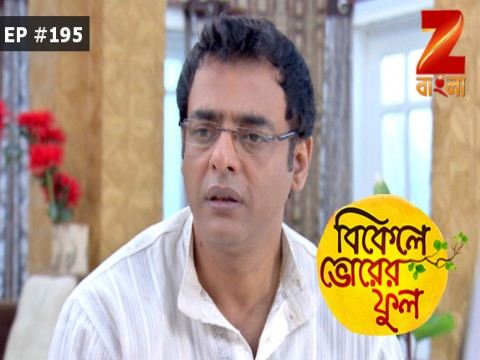Bikeley Bhorer Phool - Episode 195 - October 14, 2017 - Full Episode