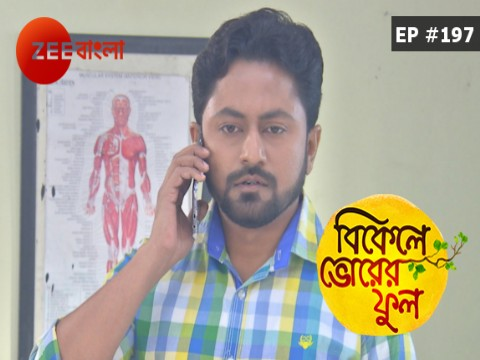Bikeley Bhorer Phool - Episode 197 - October 17, 2017 - Full Episode