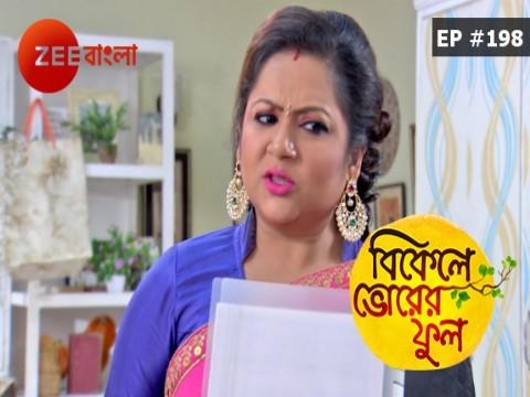Bikeley Bhorer Phool - Episode 198 - October 18, 2017 - Full Episode